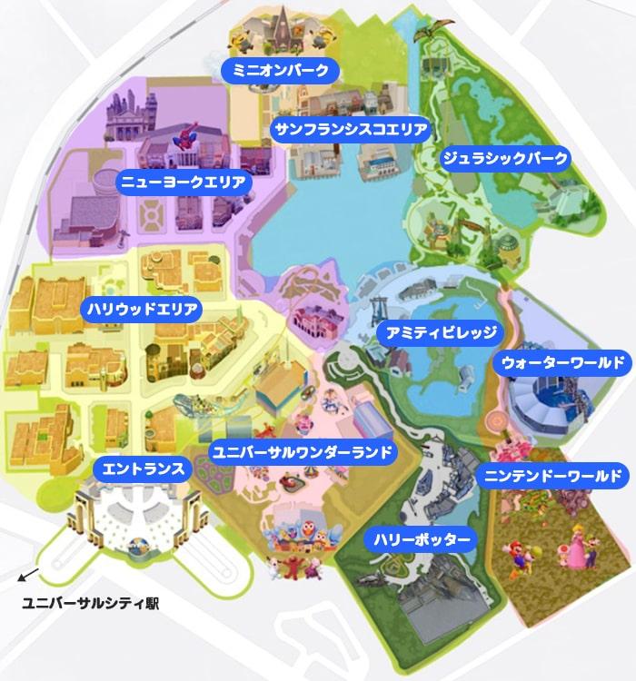 ユニバーサルスタジオジャパンのマップ