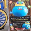 USJ×ドラクエ「キングスライム・ポップコーンバケツ」2017年クールジャパン