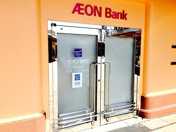 知っていると便利☆USJにある銀行ATMの種類と場所