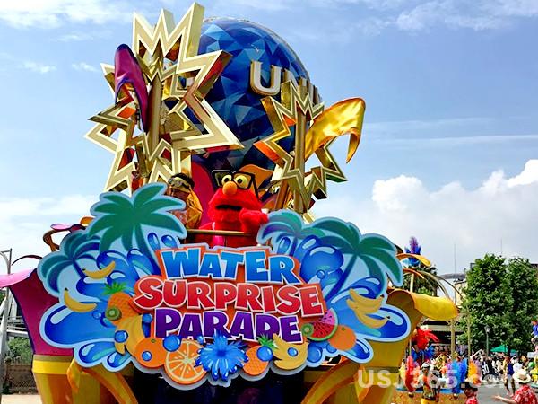 USJのパレード2017『ミニオン・ウォーター・サプライズ・パレード』を最大限に楽しむコツ
