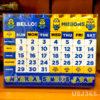 USJで買える!ブロックカレンダー&2018年ミニオンカレンダー
