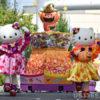 お子様向けのハロウィンイベント!『ハッピー・トリック・オア・トリート』