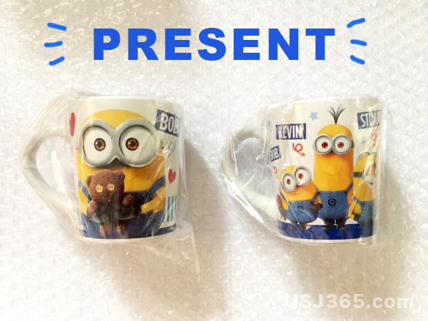 【プレゼント企画】Twitter1000人突破キャンペーン☆抽選で2名様にミニオンのマグカップが当たる!