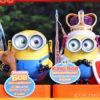 【再販売】キングボブのポップコーンバケツが1月9日から登場!