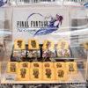 【USJクールジャパン限定】「FF・ファイナルファンタジー」シリーズのお土産グッズまとめ