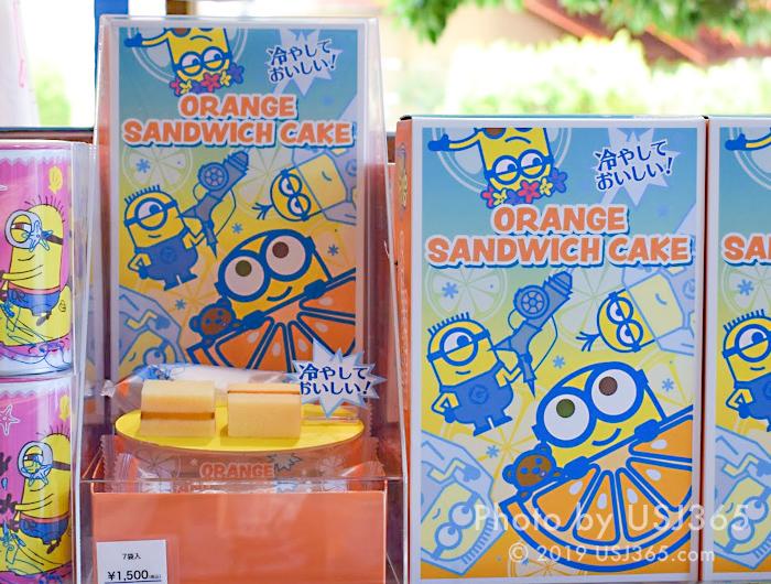 ミニオン オレンジサンドケーキ