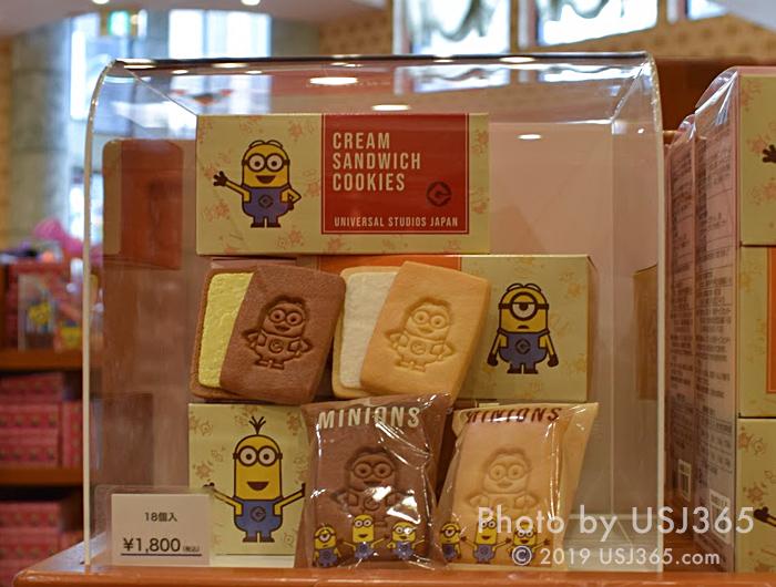 ミニオン クリームサンドクッキー 3箱