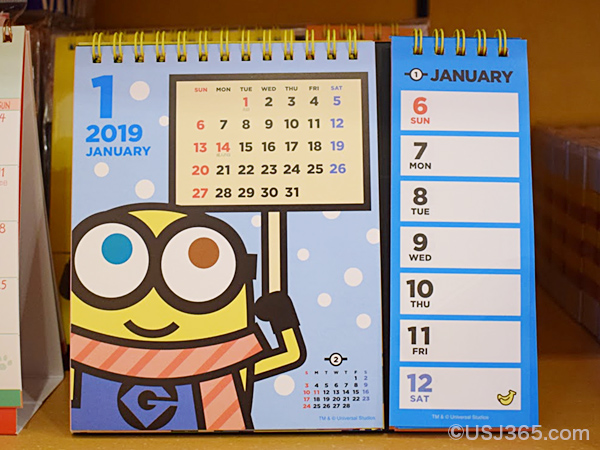 ミニオン カレンダー見本