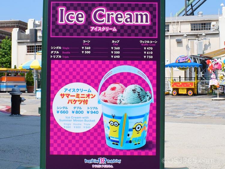 アイスクリーム(サマーミニオン・バケツ付)