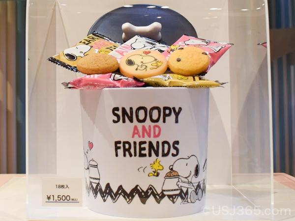 クッキーポット(スヌーピー)