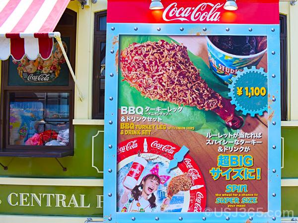 【ルーレットチャレンジ】BBQターキーレッグ&ドリンクセット