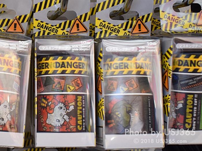 マスキングテープ(DANGER CHARACTERS)
