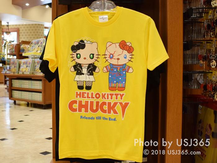 Tシャツ(黄色)