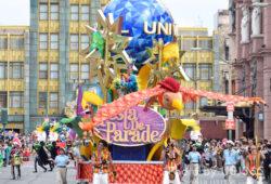 【泡&紙吹雪あり】2018年ハロウィンのUSJパレード!有料エリアやおすすめの場所は?