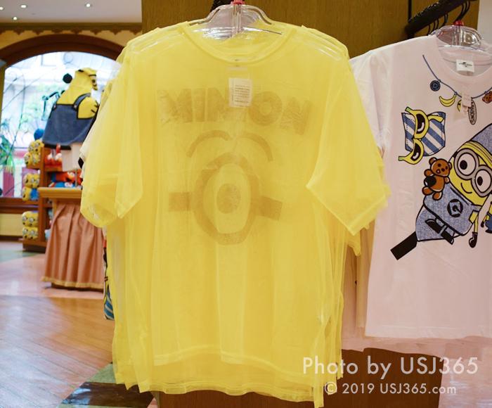 ミニオン メッシュTシャツ