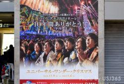 【USJクリスマス】ナイトショー『天使のくれた奇跡Ⅲ』がフィナーレ!グッズ&フードも紹介