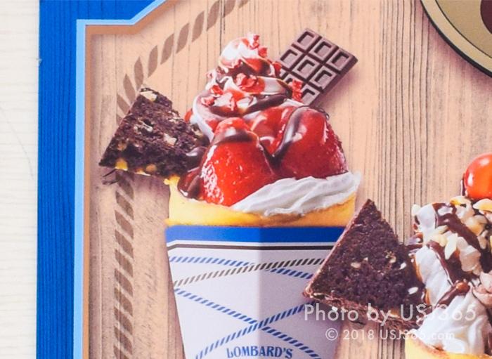 ベリーベリーチョコレート