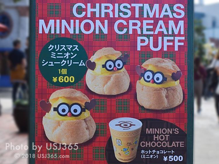 クリスマス ミニオン シュークリーム