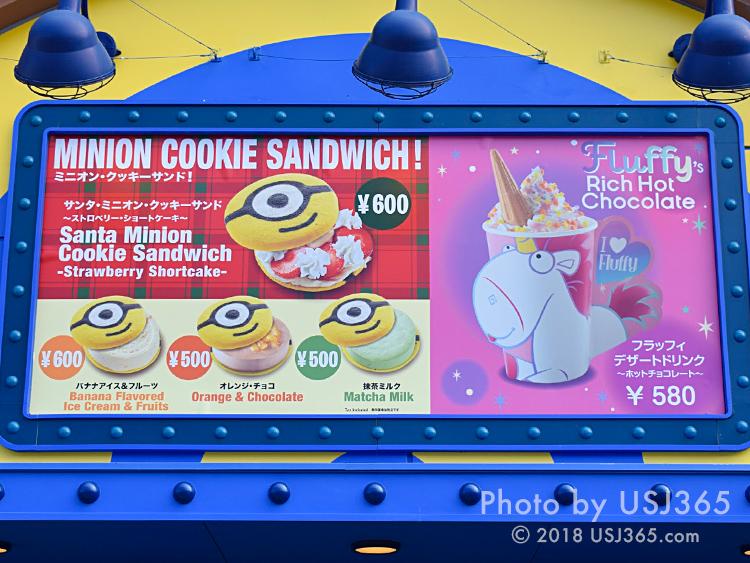 ミニオン・クッキーサンド!