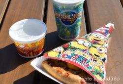 【USJフード】2018年ミニオンのピザセットは軽食におすすめ!