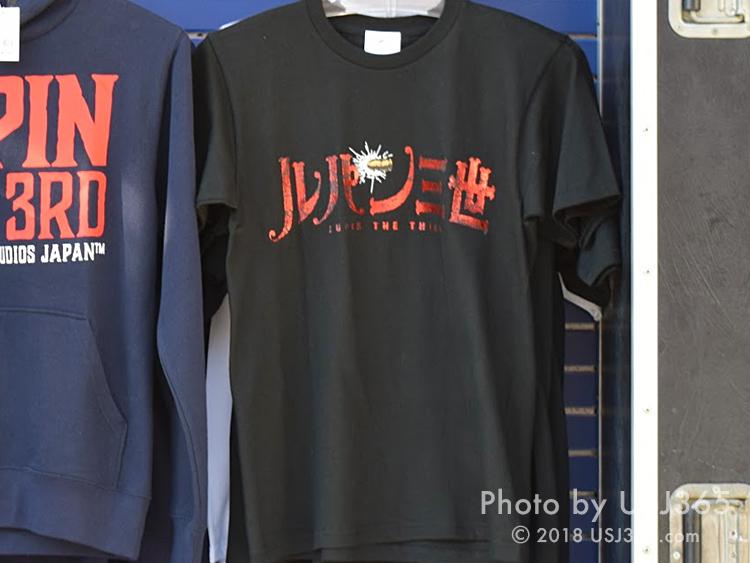 ロゴ Tシャツ(ルパン三世)