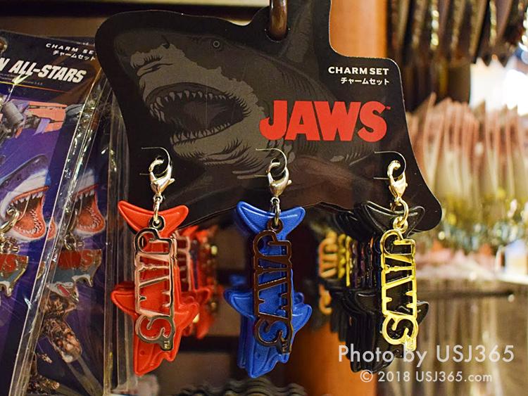 JAWS(サメ) チャームセット