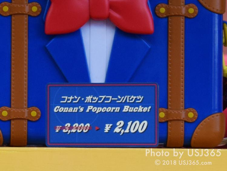 3,200円→2,100円