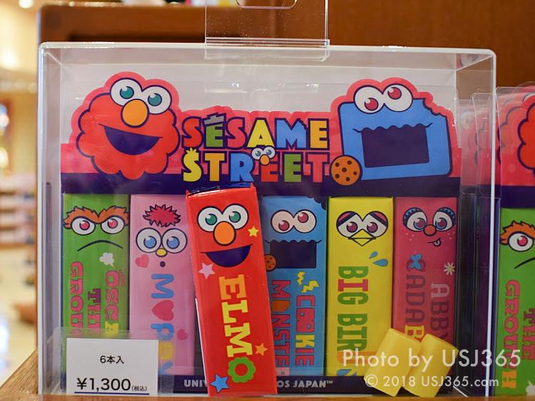 セサミストリート ソフトキャンディセット(6箱)