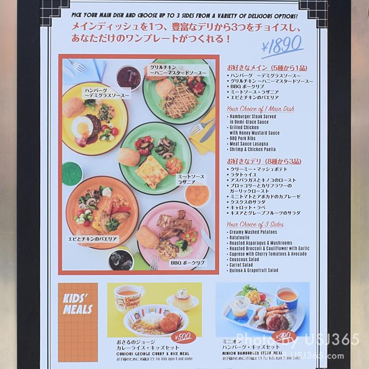 【レストラン】新作フード 自由に選べるワンプレートセット