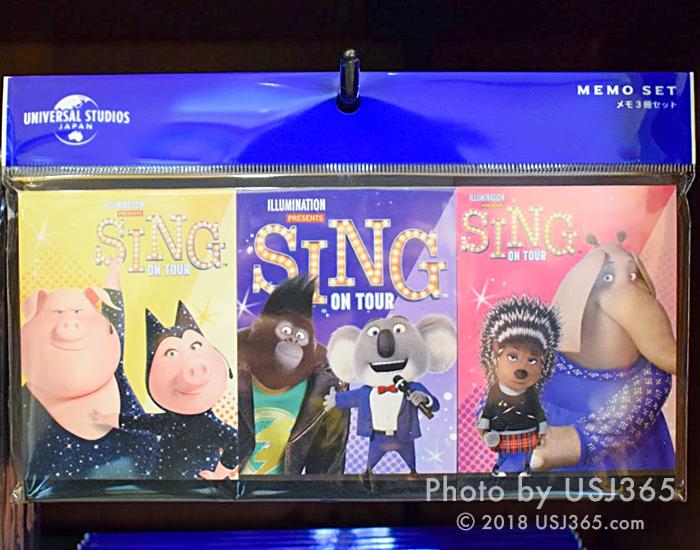 SING メモセット(3冊)