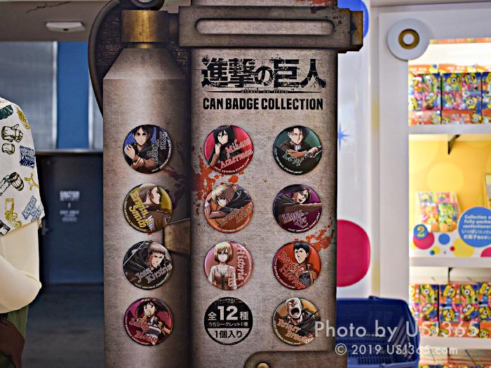 進撃の巨人 コレクタブル缶バッジ