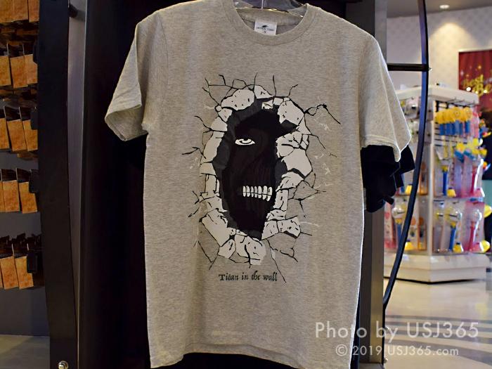 進撃の巨人 Tシャツ(グレー)