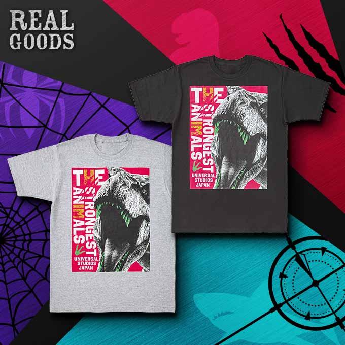 ジュラシックワールド Tシャツ(REAL GOOD)