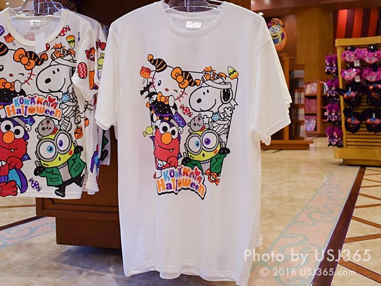 Tシャツ(こわかわハロウィーン)
