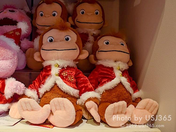 おさるのジョージ ぬいぐるみ(クリスマス)