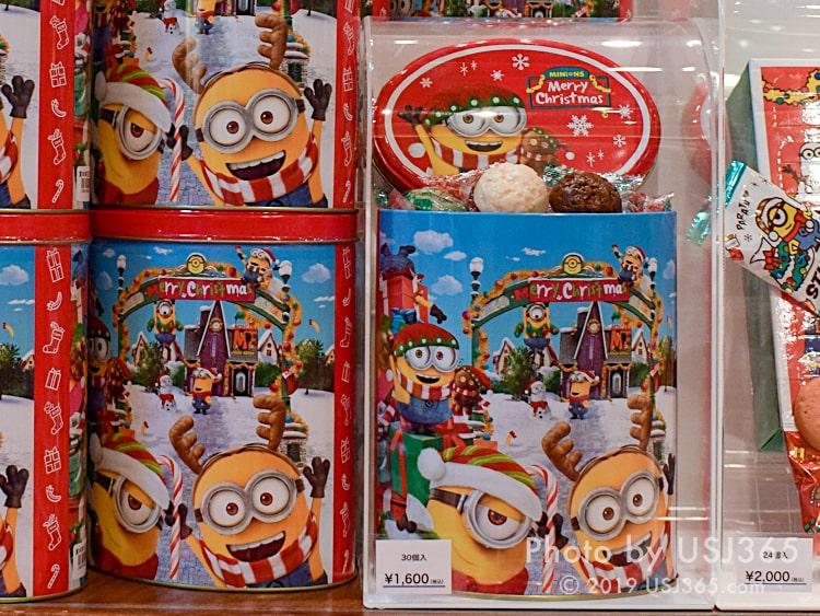 ミニオン アソートチョコレートクランチ(クリスマス)