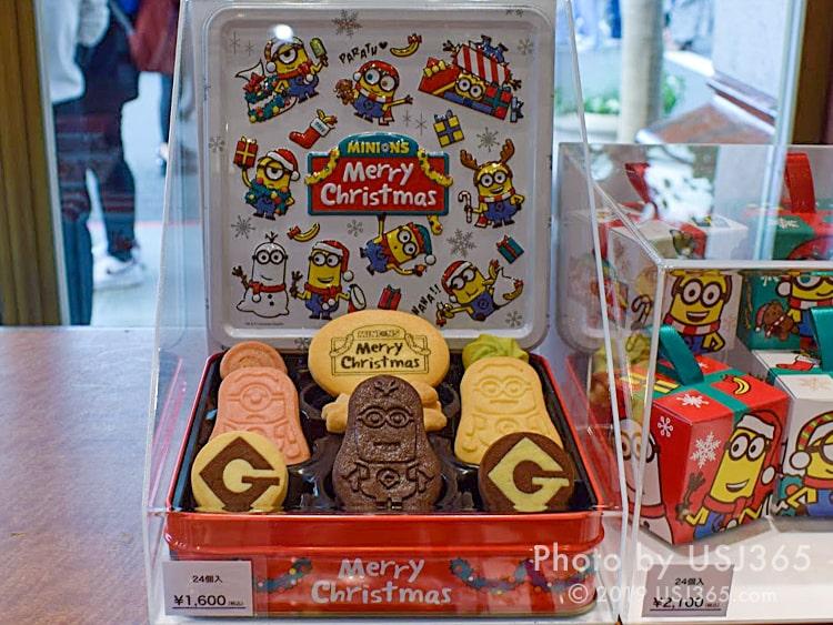 ミニオン アソートクッキー(クリスマス)