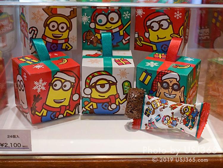 ミニオン チョコクランチセット 6箱(クリスマス)