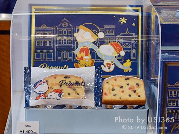 スヌーピー シュトレン風パウンドケーキ(クリスマス)