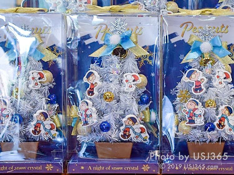 スヌーピー クリスマスツリー(クリスマス)