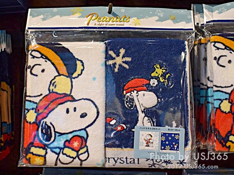 スヌーピー ハンドタオル2枚セット(クリスマス)