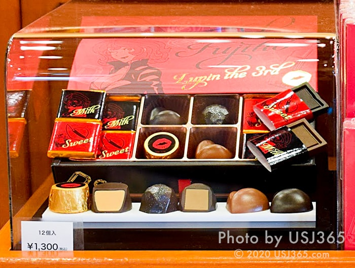 アソートチョコレート(峰不二子)