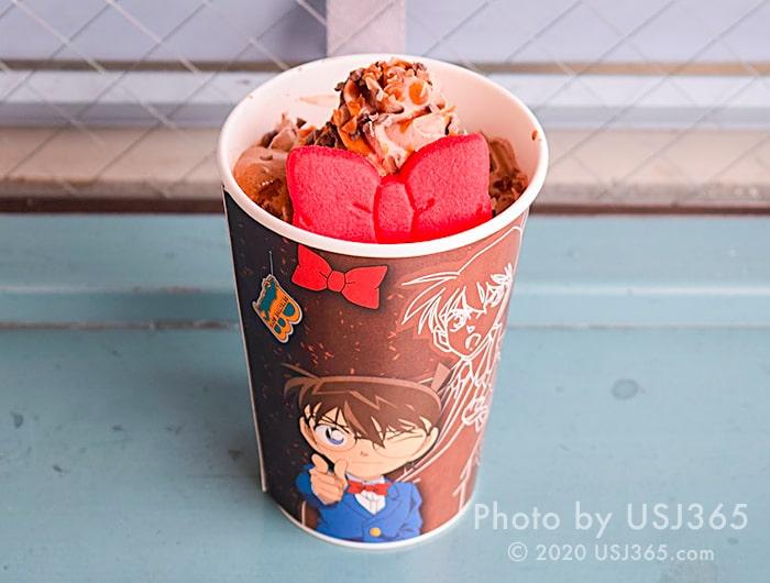 コナン・ホットチョコレートドリンク
