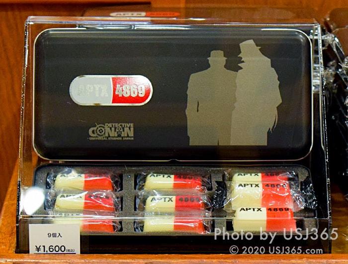 名探偵コナン クランチチョコレート
