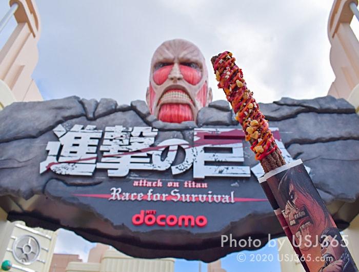 死に急ぎ野郎のチュリトス 〜チョコ〜