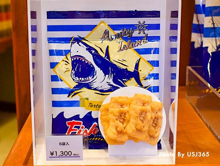 JAWS(サメ)フィッシュチップス タルタルソース風味
