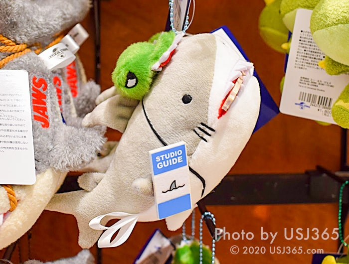 JAWS(サメ)ぬいぐるみキーチェーン