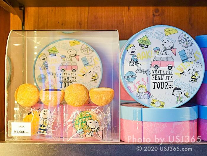 スヌーピー アソートパフケーキ(10個入り)