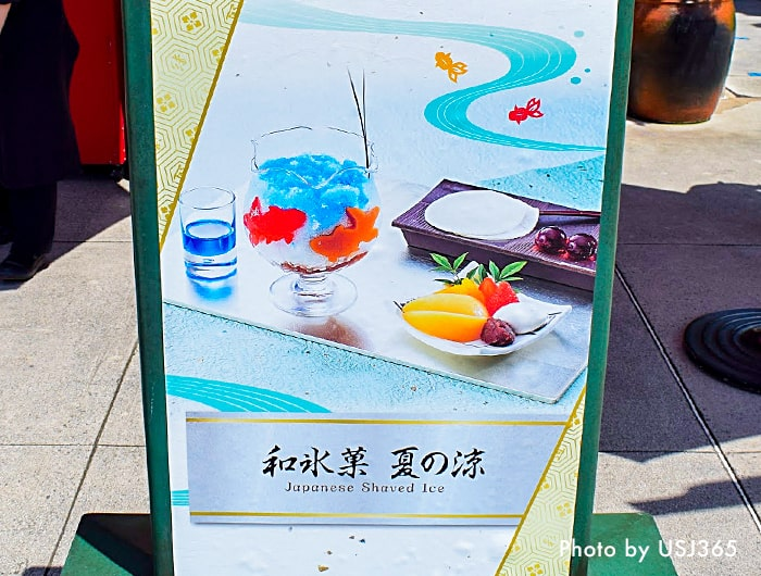 ジャパニーズレストラン「彩道(さいどう)」の看板