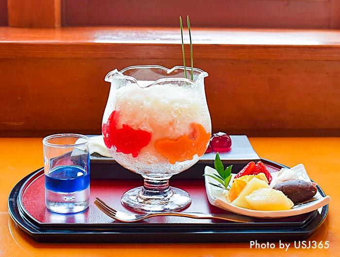 和氷菓 夏の涼(前)